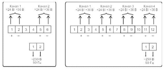 схема подключения БП - Энергоприбор