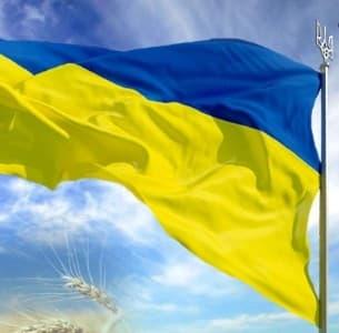 фото флага Украины - Энергоприбор