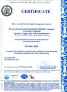 фото сертификата на соответствие требований СМК ИСО-9001 на английском языке - Энергоприбор