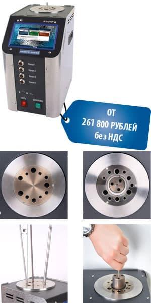 ЭЛЕМЕР-КТ-150К(И)